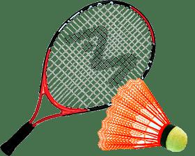 Бесплатные объявления - Спорт и отдых