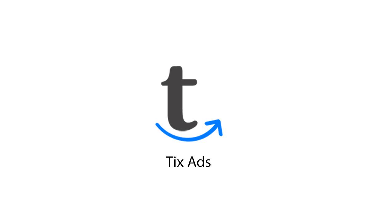 TixAds – подать объявление